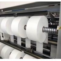 Buy cheap Anti Dust Laminated Non Woven Fabric High Filtration 100 % PP Material product