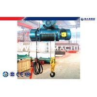 China Electric Wire Rope Hoist with Remote Control Small electric chain pulley block Hoist on sale