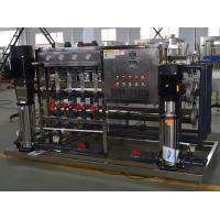 Buy cheap Glass Bottle RO Water Treatment Systems in Stainless Steel , Pre treatment Filter product