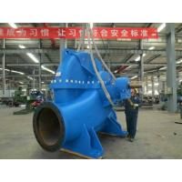 Buy cheap Durable Double Suction Centrifugal Pump Open Single Stage For Watering Plant from wholesalers
