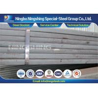 Buy cheap 1.2631 Flat Bar Cold Work Tool Steel for Highly Stressed Machine Knives or Blades product