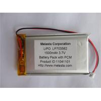 1500mAh 3.7V Lithium Polymer Battery (LP703562) with CE approval