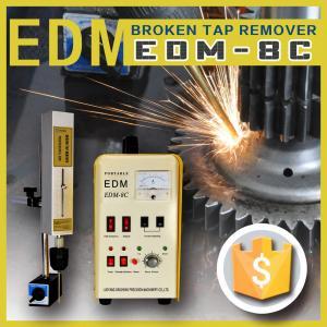 tap burner metal disintergration  spark erosion machine broken tap remover EDM-8C