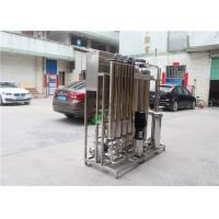 China Stainless Steel RO Water Treatment Plant Reverse Osmosis System For Pharmacy on sale