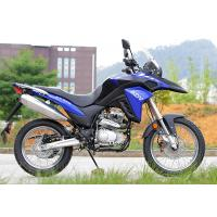 China Blue Color Off Road Motorbike BMW GS  Adventure With Balance Shaft Engine on sale