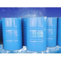 Buy cheap R141b from wholesalers