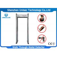 Buy cheap Password  Management Walk Through Metal Detector Body Scanner from wholesalers