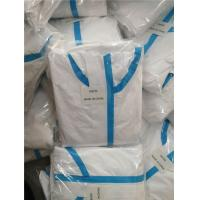 Buy cheap Breathable Personal Protective Clothing , Easy To Removal Chemical Protective Suit product