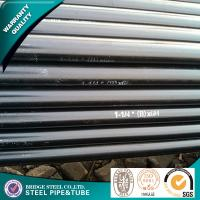 Buy cheap S235 SCH30 XS Welded Steel Pipe Corrosion Resistant ERW 0.5mm - 20mm product