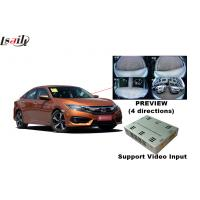 Buy cheap Honda Civic and Accord 360 Degree Bird View Parking Guildeline Camera Interface Parking System product
