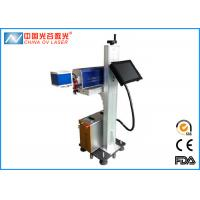 Buy cheap Supported AI PLT Cutting Blade Fiber Laser Engraving Machine ISO / CE product