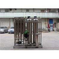 China Water Treatment Machine Commercial Stainless Steel RO Water Plant 1000L on sale