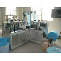 Buy cheap Disposable Nonwoven Cover Making Machine , yellow shoe cover, used in home or factories product
