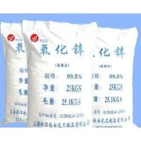 Buy cheap Indirect Method Zinc Oxide 99.5% product