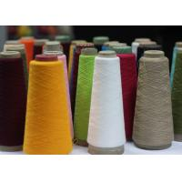 Buy cheap Custom Strong Poly Sewing Thread , High Tenacity Multi Colored Sewing Thread from wholesalers