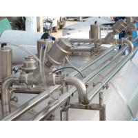 Buy cheap Automatic CIP clean-in-place system for milk,juice filling production line from wholesalers