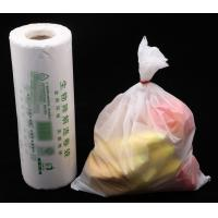 Buy cheap PLA biodegradation continuous roll bag plastic bag supermarket disposable point broken bag food hand-torn bag product