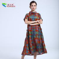 Buy cheap Peony Flower Printed Long Cotton Summer Dresses With Stand Neckline product