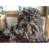 China Natural Rock on sale