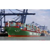 China FCL Ocean Freight from China to Asia,India,Pakistan,Red Sea on sale