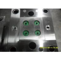 Buy cheap High Precision Injection Mould For Making Gear 250k Cycles ISO Approved product