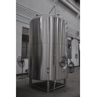 Buy cheap Hotel BBT Brewery Equipment Stainless Steel Beer Tank 80HL 380V product