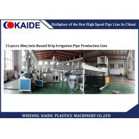 Buy cheap 3 Layers Round Drip Irrigation Pipe Production Line 40m/min With ABB Frequency Inverter product
