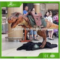 Buy cheap Attractive safe Kiddie dinosaur rides for kids amusement from wholesalers
