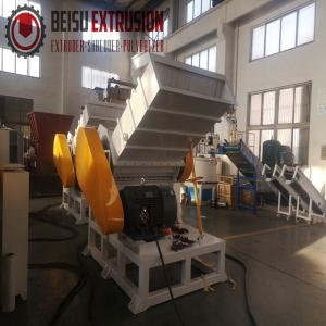 Buy cheap SWP-1300 Board Sheets Profiles 30HP PP Grinding Machine 50Kg/H product