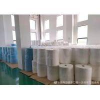 Buy cheap Waterproof Melt Blown Nonwoven Fabric , White Non Woven Polypropylene Material product