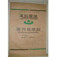 Buy cheap Recyclable Multiwall Paper Sacks for Titanium Pigment Packing Light Weight product