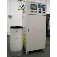 Buy cheap Energy Saving Hypochlorous Acid Generator 200L/H With 200PPM Concentration from wholesalers