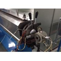 Buy cheap High Output 1200KG/H Sheathing Extrusion Line Safety Design Easy Operation product