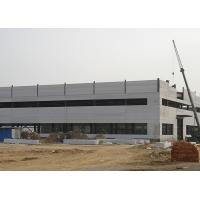 Buy cheap Water Proofing Structural Steel Warehouse Stable Structure For Mineral Plant product
