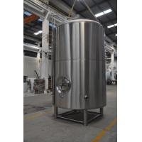 Buy cheap Stainless Steel Bright Beer Tank  Beer Serving Tank Bright Beer Vessel product