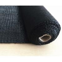 Buy quality Black Filament Nonwoven / PP Woven Composite Geotextile at wholesale prices