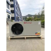 Buy cheap 12KW Electric Air Source Industrial Heat Pump Bathroom hot water provide and heating product