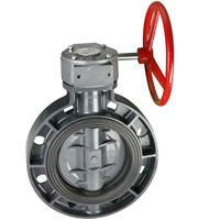 Buy cheap Worm actuated wafer type butterfly valve product