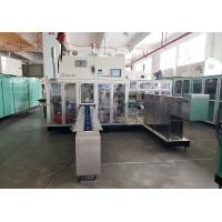 Buy cheap 60 bags per minute packing speed sanitary napkin pre-made bag packing machine product