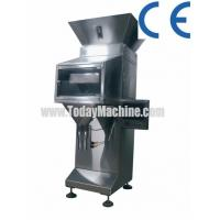 Buy cheap 10-1000g weighing filling bagging machine,bagging scale product