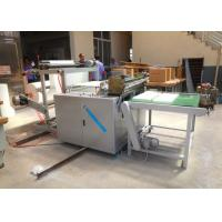 Buy cheap 3KW Fabric Roll Cutter Slitting Machine Disposable ALT-OP900 Weight 800kg product