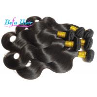 Buy quality coloured Soft Smooth Brazilian Virgin Human Hair extensions 20 Inch at wholesale prices