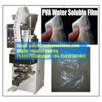Buy cheap Best Price Laundry Detergent Water Soluble Film Packing Machine product