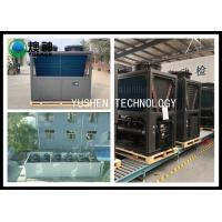 Buy cheap Galanvized Steel Central Air Source Heat Pump For Hotel , School , Home product