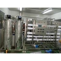 Buy cheap RO Water Treatment plant purifying/purification equipment/system with touch screen PLC or button product