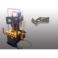 Buy cheap Customized C Frame Hydraulic Press Machine for  Metal Parts Forming Press Fitting product