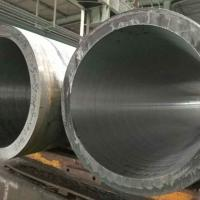 Buy cheap Large Size Hot Rolled Or Extruded Thick Or Heavy Wall Seamless Line Pipe product