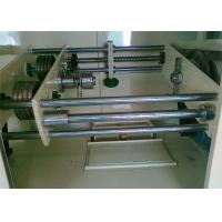 Buy cheap Siemens AC Motor Double Twist Bunching Machine For Various Power Wire product