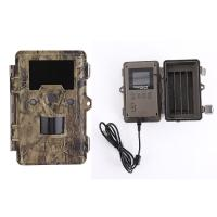 Buy cheap New and best camouflage infrared trail camera and waterproof fast trigger deer game camera 720P trail camera with 36 LED product