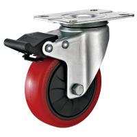 Buy cheap 4 Inches Polyurethane PU Caster Wheel With Total Locking Brakes Color Optional product